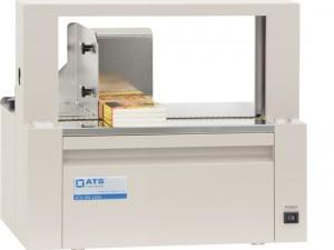 ATS-MS 420S